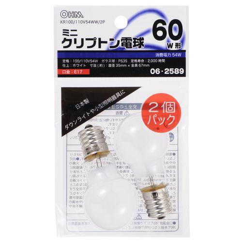ミニクリプトン電球 60W形ホワイト2P110V/54WW/2P