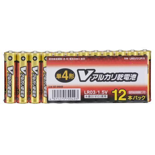 オーム OHM Vアルカリ電池単4形 12本パック LR03/S12P/V