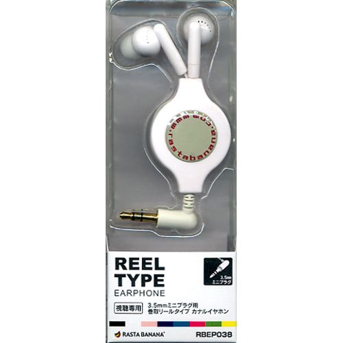3.5mm REEL TYPE EARPHONE ホワイトRBEP038