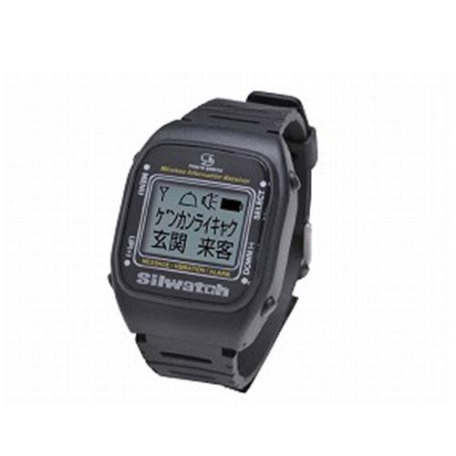 東京信友 シルウォッチ 腕時計型受信器セット 押しボタン付属 SWK-0201 867501 [5720]