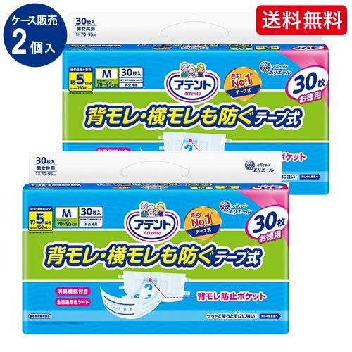 大王製紙 アテント 消臭効果付き テープ式 Mサイズ 5回吸収 30枚入×2個 60枚入 通常ケース [6356]