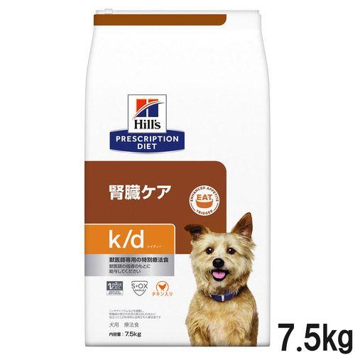 プリスクリプション・ダイエット k/d チキン入り 7.5kg