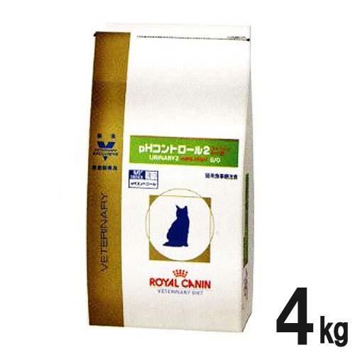 ロイヤルカナン pHコントロール2 フィッシュテイスト 4kg