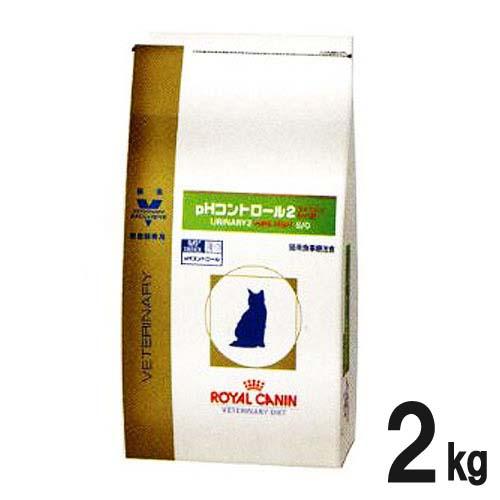 ロイヤルカナン pHコントロール2 フィッシュテイスト 2kg