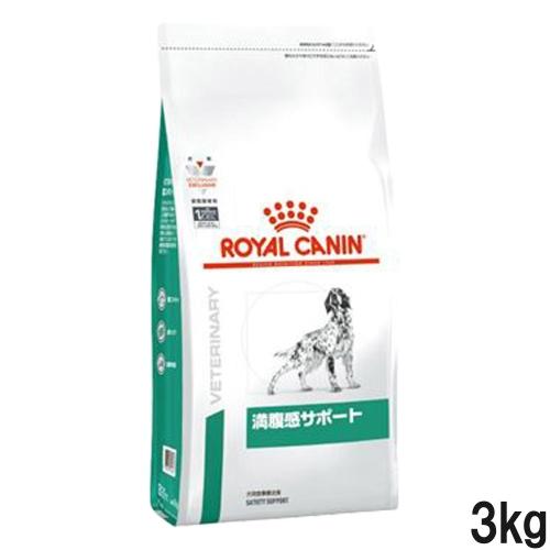 ロイヤルカナン 満腹感サポート ドライタイプ 3kg 製品画像