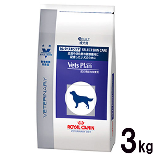 ロイヤルカナン 犬用 ベッツプラン セレクトスキンケア 3kg