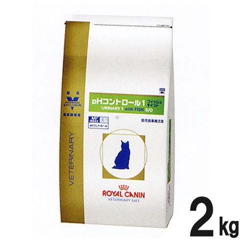 ロイヤルカナン pHコントロール1 フィッシュテイスト 2kg
