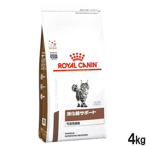 ロイヤルカナン 消化器サポート 可溶性繊維 4kg 製品画像