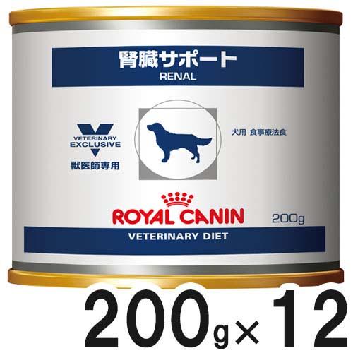 ロイヤルカナン ロイヤルカナン 食事療法食 犬用 腎臓サポート 缶