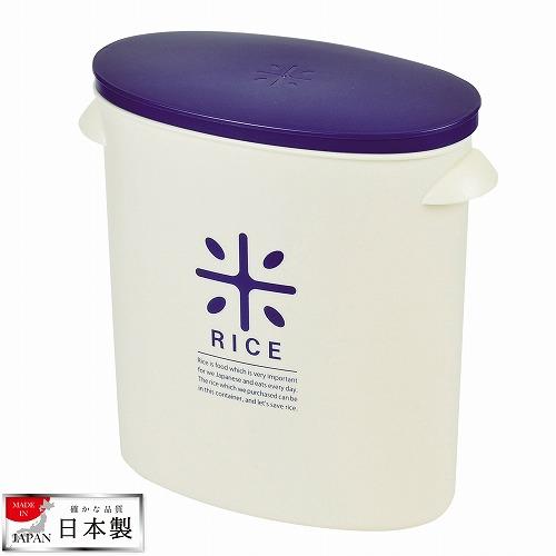 日本製 米びつ 5kg ネイビー 計量カップ付 お米 袋のまま ストック RICE HB-2166