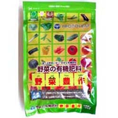 プロトリーフ 野菜の有機肥料 野菜豊作 2kg