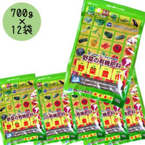 【まとめ買い】肥料「野菜の有機肥料『野菜豊作』700g×12袋」セット