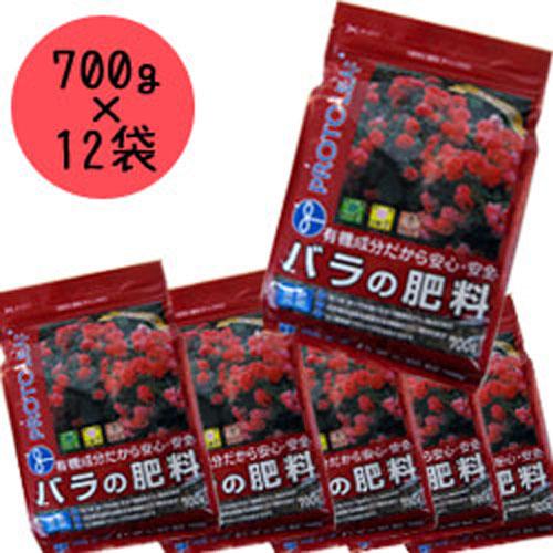 【まとめ買い】肥料「バラの肥料700g×12袋」セット
