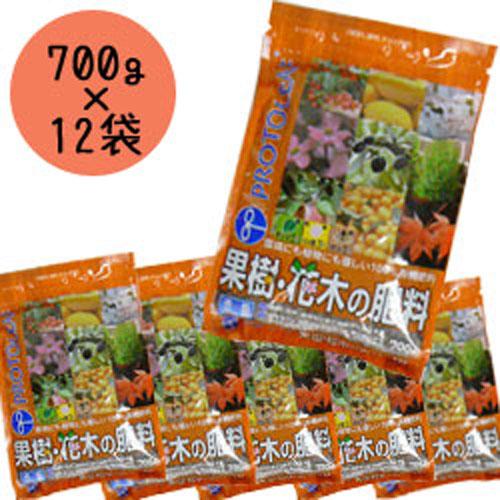 【まとめ買い】肥料「果樹・花木の肥料700g×12袋」セット