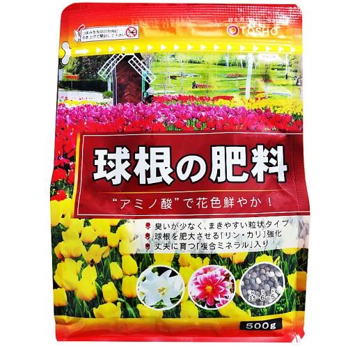 東商 球根の肥料 500g