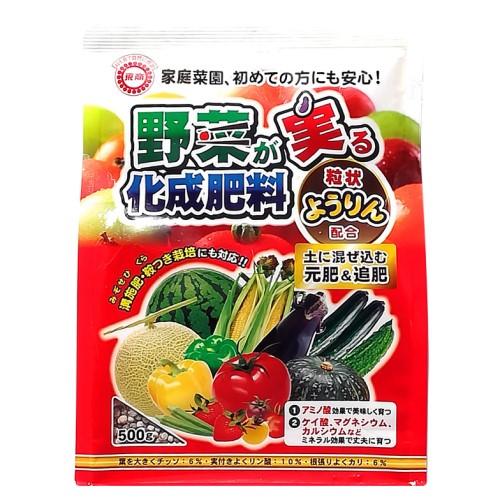 東商 野菜が実る化成肥料 500g