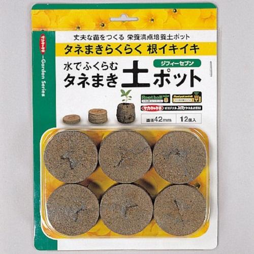 用土・土壌改良材
