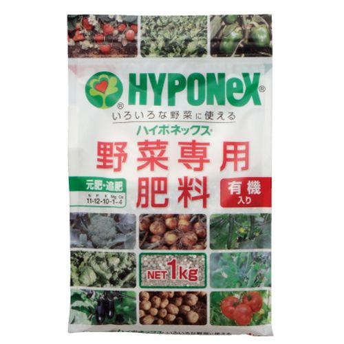 ハイポネックスジャパン ハイポネックス 野菜専用肥料 1kg [2412]