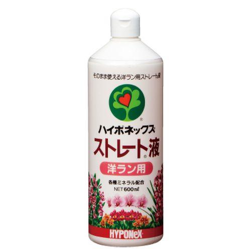 ハイポネックスジャパン ハイポネックス ストレート 液肥 洋ラン用 600ml