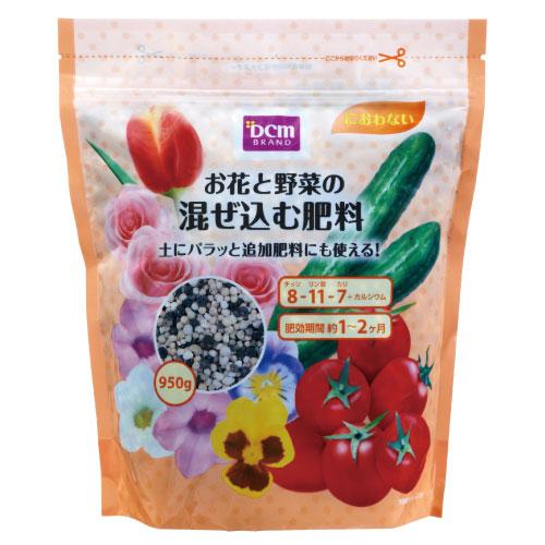 DCMお花と野菜の混ぜ込む肥料/950g