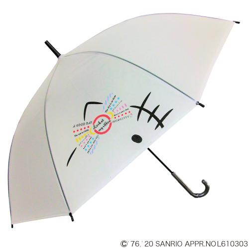 セキザワ sekizawa サンリオビニール傘 ブラック ハローキティリボンBK