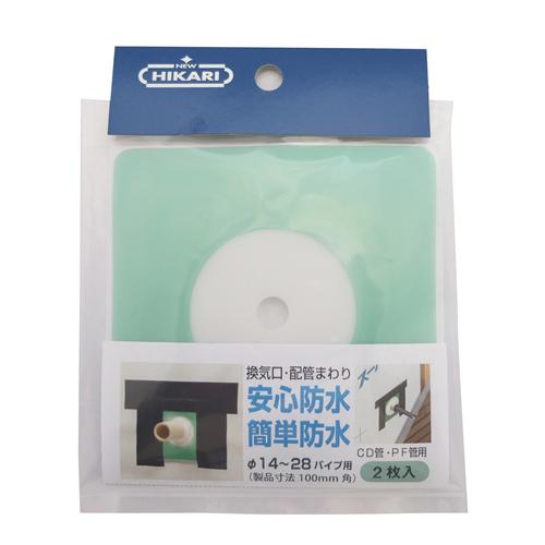 清水 New Hikari ウェザータイト パイプ用 φ14-28 CD管 PF管用 (2枚入) φ14-28 CD管 PF管用 (2枚入) SH-WTP1428