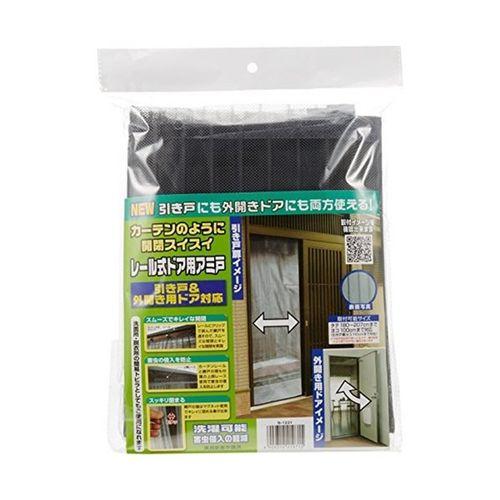ノムラテック カーテンのように開閉スイスイレール式ドア用アミ戸 N-1231
