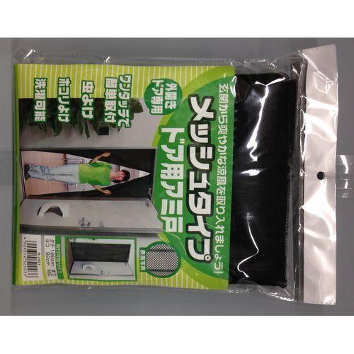 ノムラテック メッシュタイプ ドア用アミ戸 N-3001