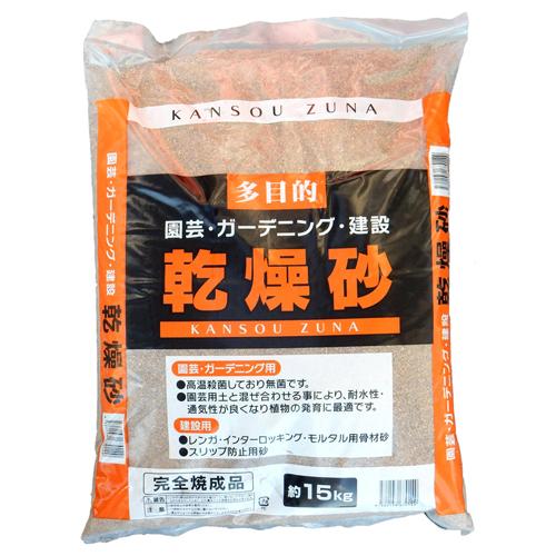 昭光物産 まとめ販売 乾燥砂 15kg×2袋