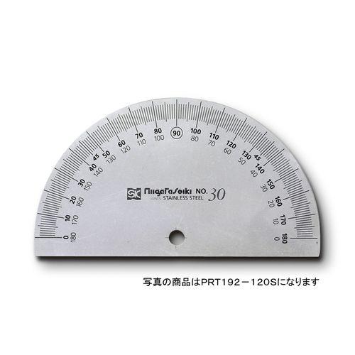 新潟精機 SK プロトラクタ No.192-120 シルバー仕上 PRT192-120S [9011]