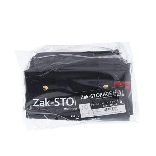 高儀 Zak-STORAGE クラフトマンズトート S ブラック [0329]