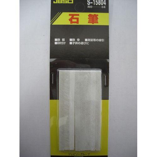 JBSO 石筆両刃 8本パック S15804