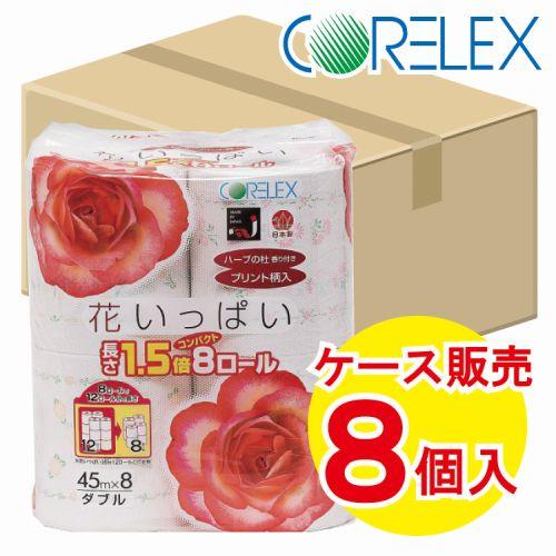 コアレックス ケース販売花いっぱいトイレットペーパー45mダブル 8ロールx8パック