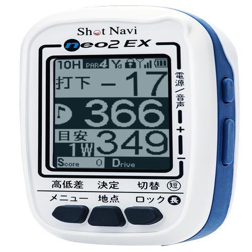 Shot Navi NEO2 EX