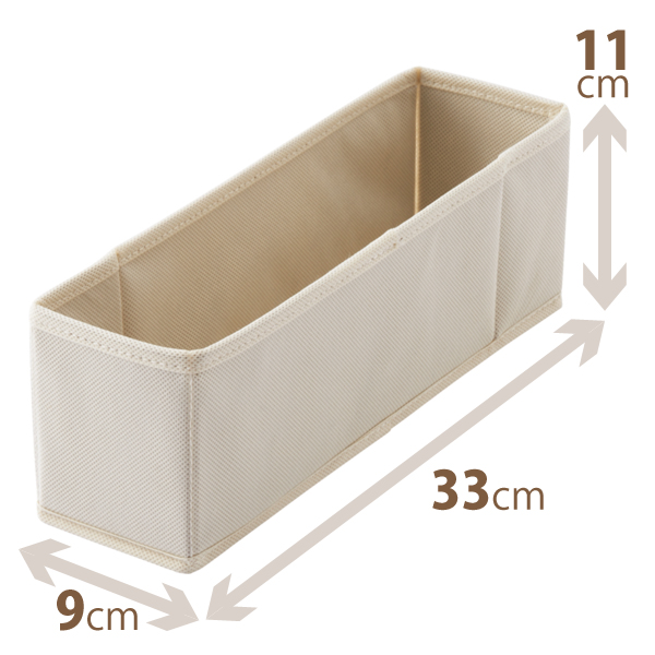 仕切りケース 小物収納 小物入れ プロフィックス せいとんボックス S アイボリー(1コ入)