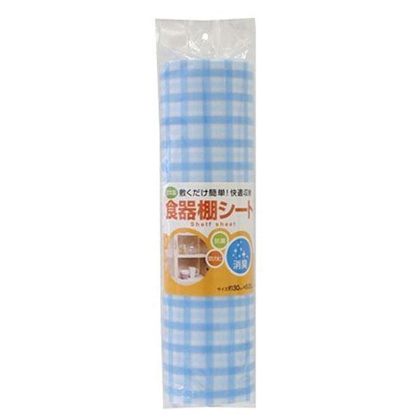 消臭食器棚シート ファンシーチェック ブルー 袋1巻