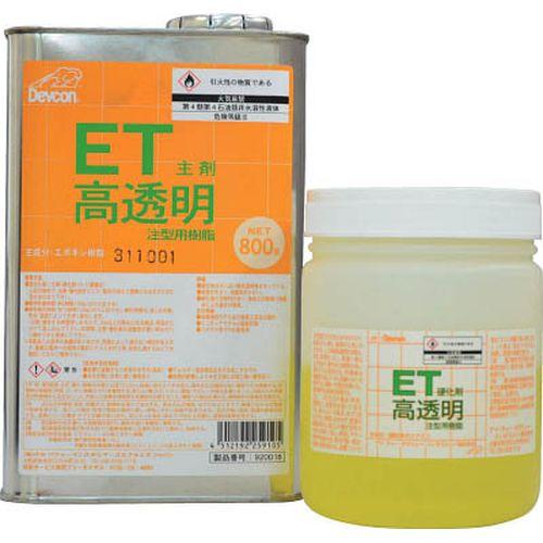 【クリックで詳細表示】デブコン高透明コーティング材 ET1.2kg ET1200_4075