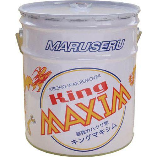 日本マルセル はく離剤 キングマキシム 18L 0102005