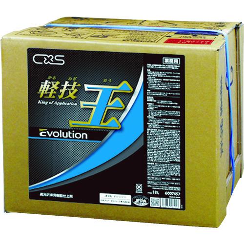 シーバイエス シーバイエス シーバイエス 樹脂ワックス軽技王レボリューション18L 6007457