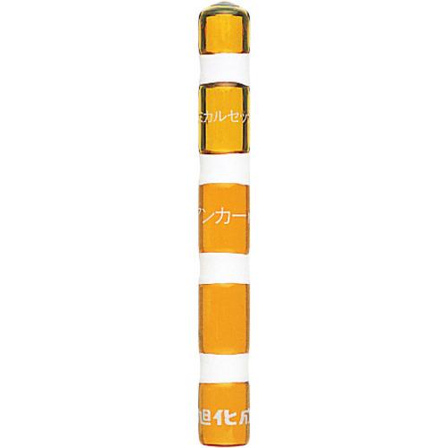 旭化成 AsahiKASEI サンコー 旭化成ケミカルMUアンカー 打込み型 MU-10 1本 169-9482