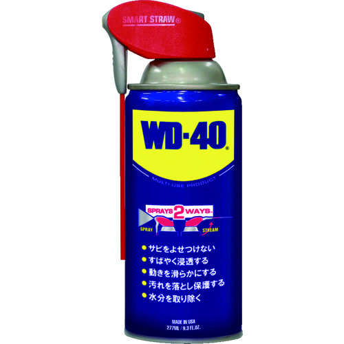 WD40スマートストロー9オンスWD40SS-9