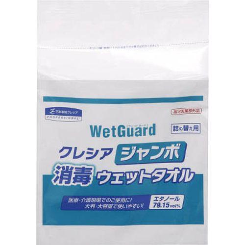 日本製紙クレシア クレシア消毒ウェットタオル詰め替え 64115 1袋 250枚入