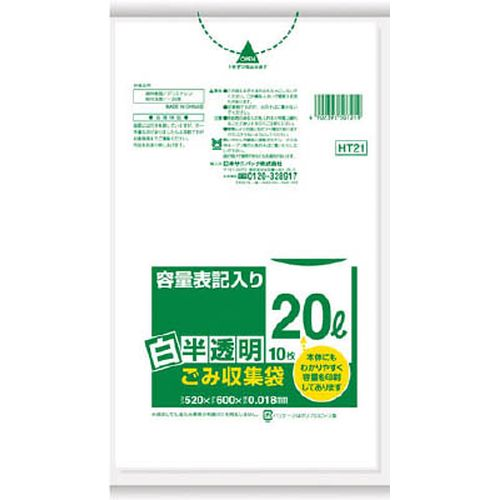 サニパック 日本サニパック 白半透明 ゴミ収集袋 20L HD薄口 業パ HT21 1箱(600枚:10枚×60パック)
