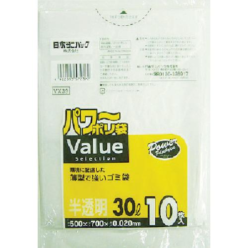 サニパック VX39パワーポリ袋Value30L10P