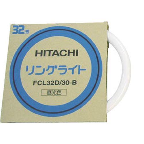 日立 環形蛍光ランプリングライト FCL32D-30B 1本 001-2335