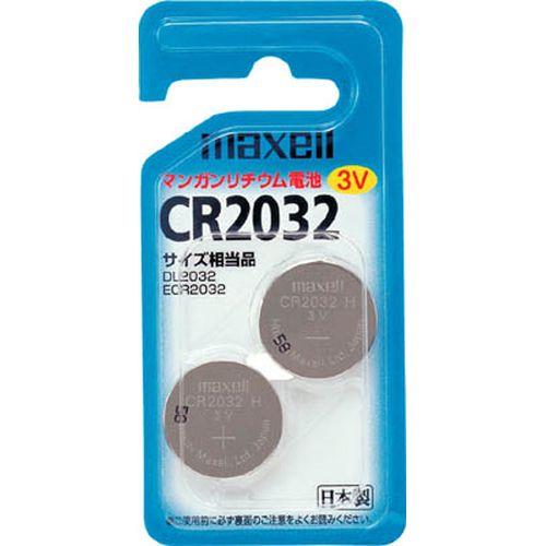 日立製作所 日立 リチウム電池2個入り CR20322BS_6036