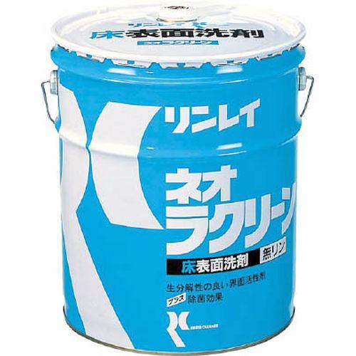リンレイ 床用洗剤ネオラクリーン18L 769435_8091