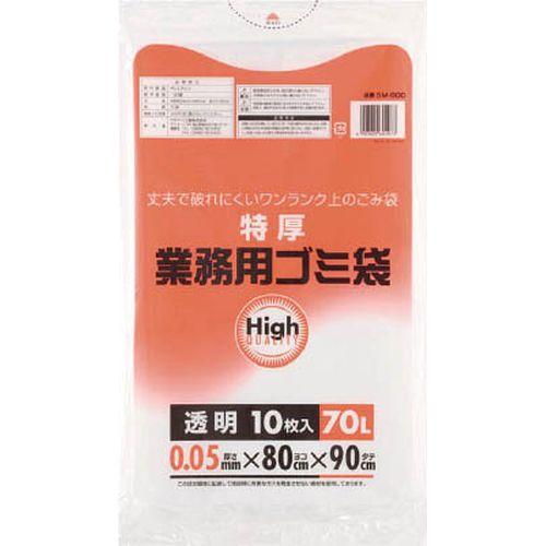 ワタナベ ワタナベ 業務用ゴミ袋 70L 特厚 透明 10枚入