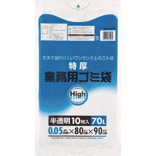 ワタナベ ワタナベ 業務用ゴミ袋 70L 特厚 白半透明 10枚入