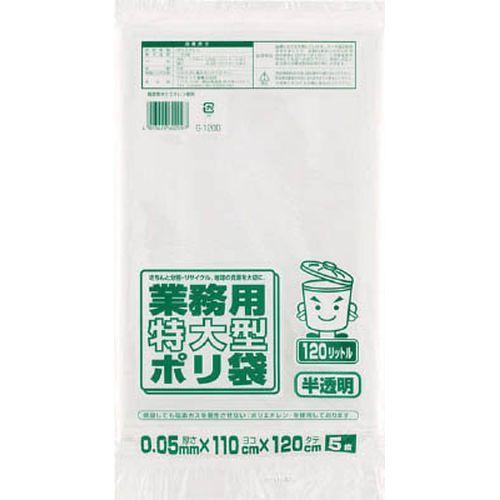 ワタナベ ワタナベ 業務用ゴミ袋 特大120L 白半透明 5枚入